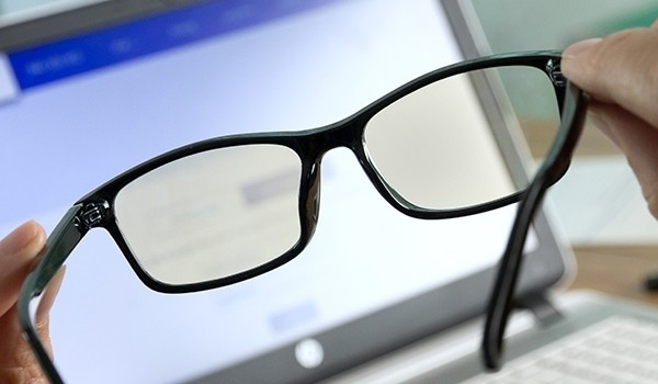 Monitor szemüveg kupon