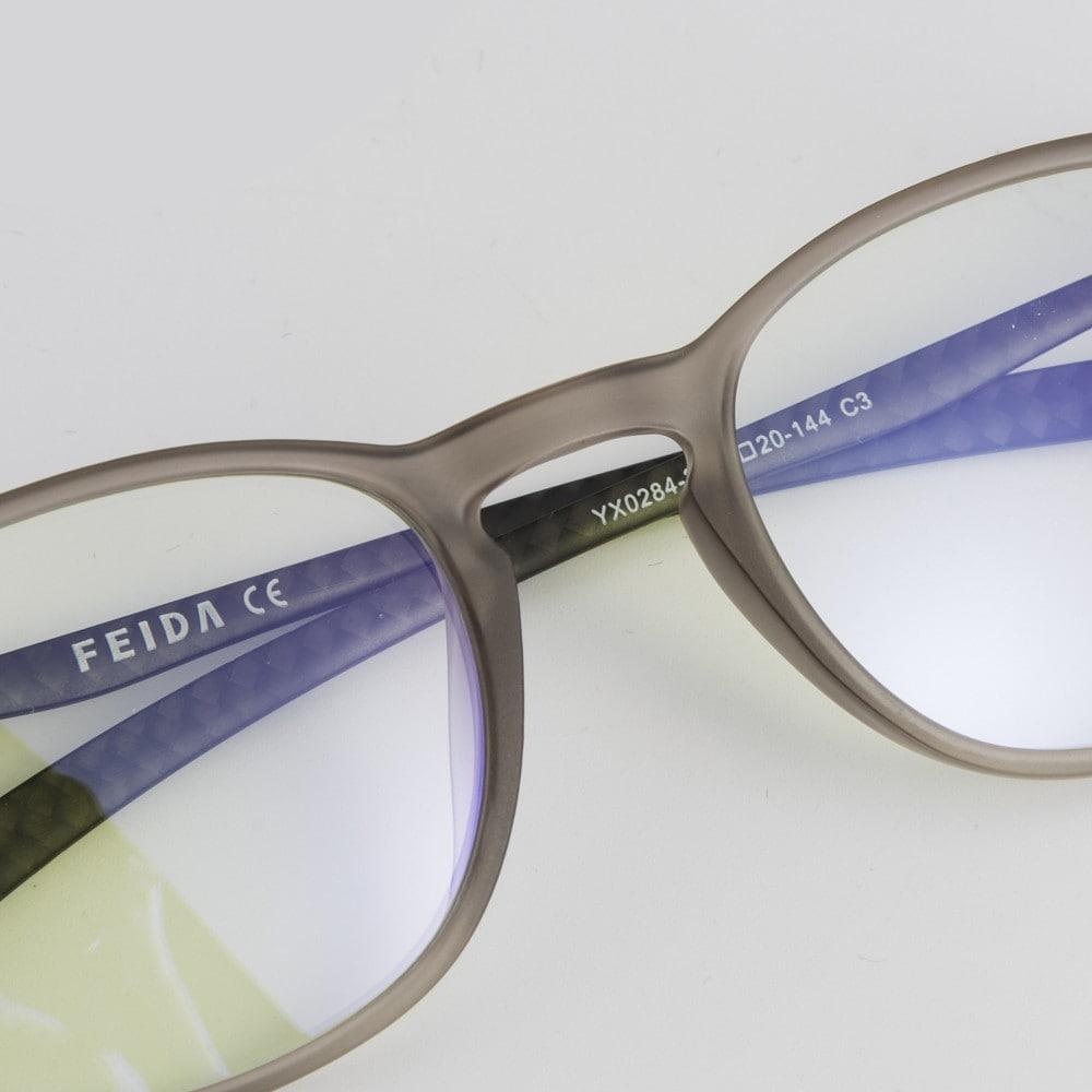 Carbon 2 monitor szemüveg gamer szemüveg áttetsző változat közeli