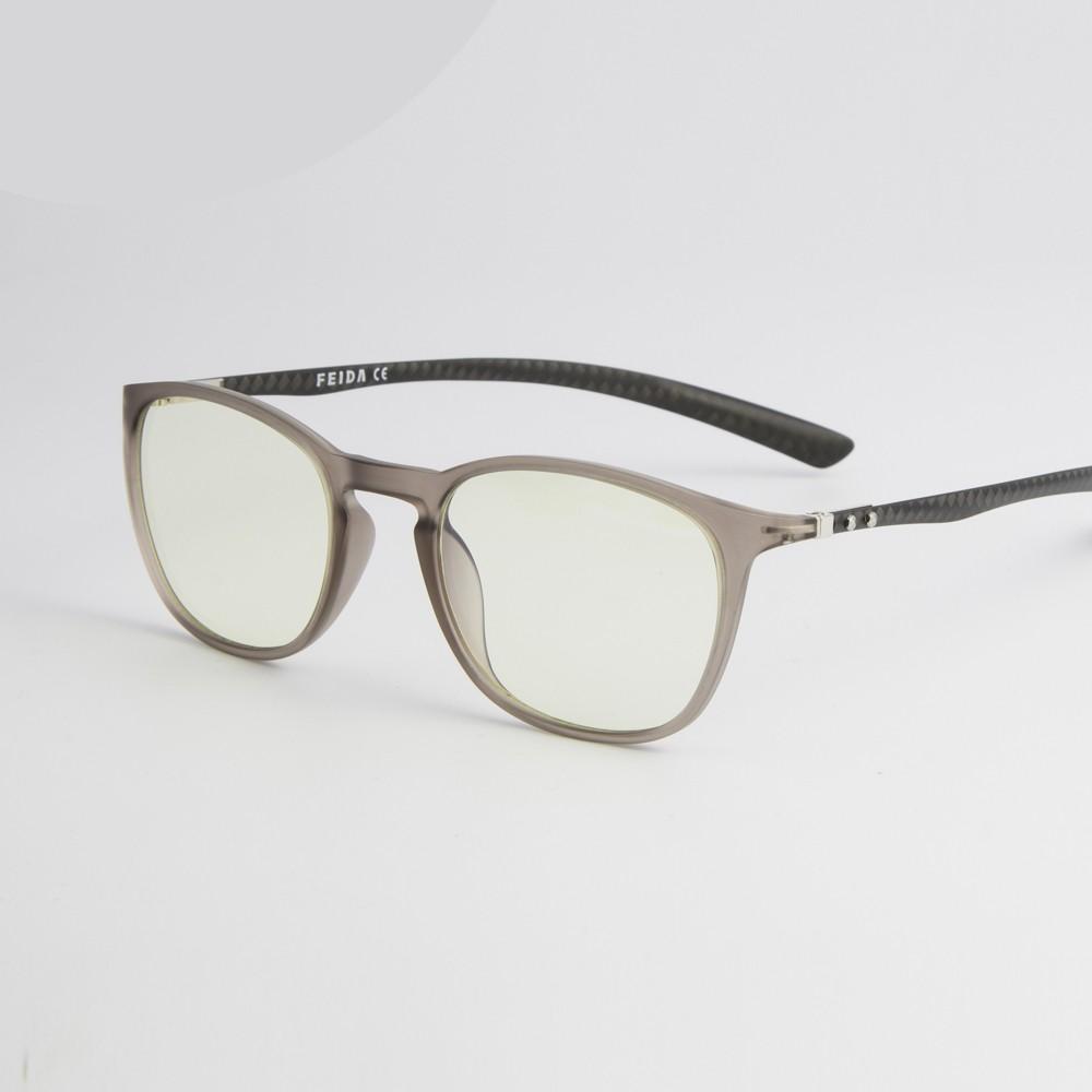 Carbon 2 monitor szemüveg gamer szemüveg áttetsző változat