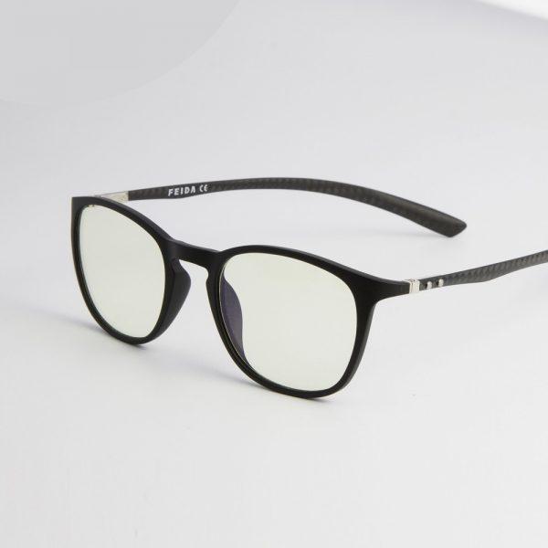 Carbon 2 monitor szemüveg gamer szemüveg fekete változatban