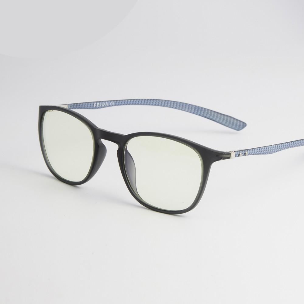 Carbon 2 monitor szemüveg gamer szemüveg kék változat