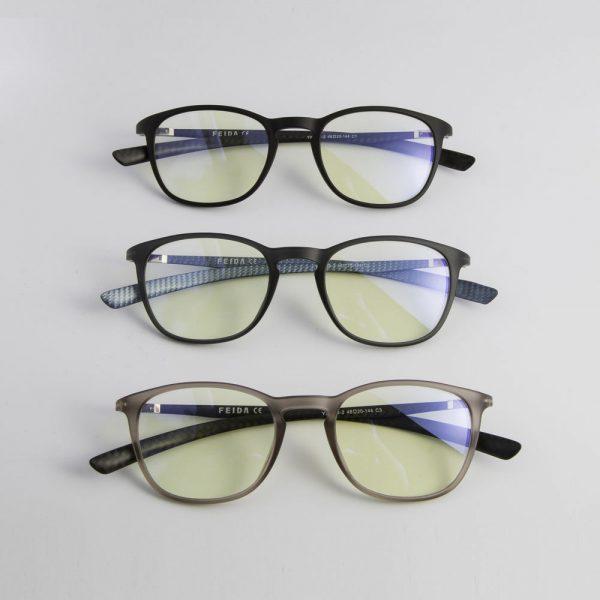 Crabon2 monitor szemüveg színváltozatai