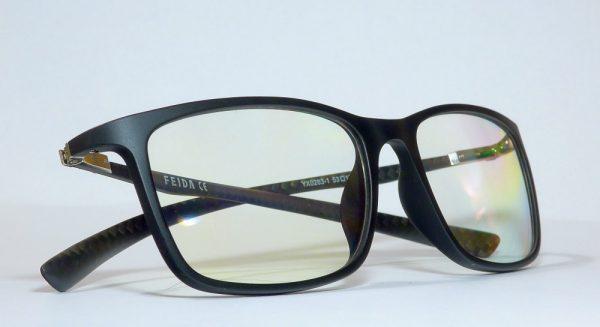Pro Carbon1 monitor szemüveg gamer szemüveg fekete