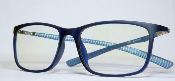 Pro Carbon1 monitor szemüveg gamer szemüveg kék