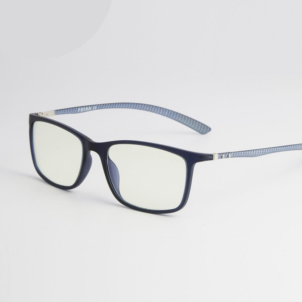 pro carbon1 monitor szemuveg gamer szemuveg kék